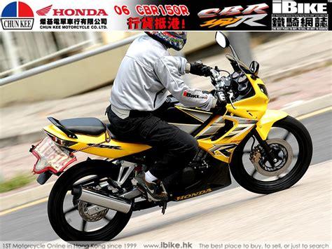 Lu Alis Cbr 150 鐵騎網誌 www ibike hk