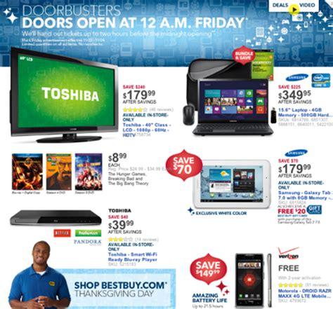best buy black friday shop online today!