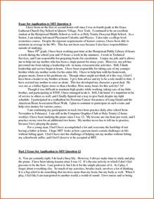 Harvard College Essays 2016 by Harvard Essay Exle Resume Cv Cover Letter
