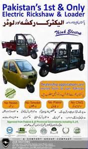 Electric Car Price Pakistan Pakistan 1st Electric Rickshaw And Electric Loader Price