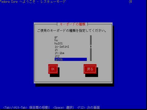 Ac Window Uchida デュアルブートの設定 windowsとの共存