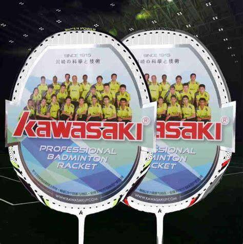 Play Blue Orangesepatu Badminton Lining Original buy wholesale kawasaki badminton racket from china