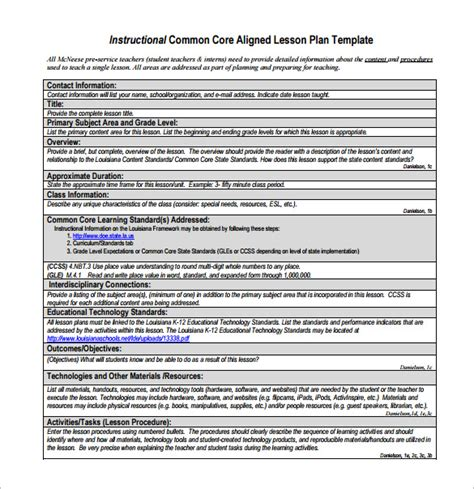 nys will template nys lesson plan template with standards common lesson