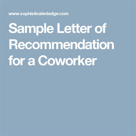 12 letter of reference sample how to make a cv