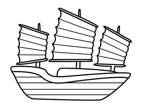 imagenes de barcos faciles para dibujar dibujo de barco oriental para colorear dibujos net