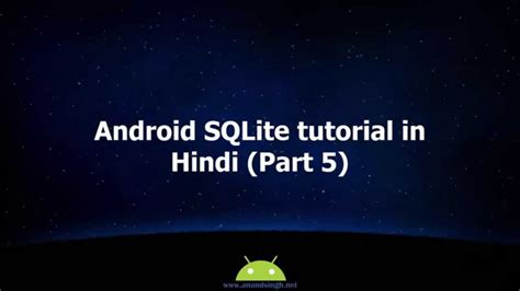 Android Tutorial Video In Hindi | android sqlite tutorial in hindi part 5 20 updating