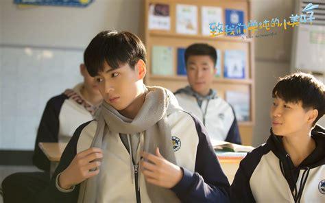 Zhi De Xiao A So Beautiful Drama 2017 Eng Sub Ccasian