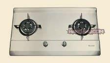 Kompor Gas Tanam Rinnai Rb 73sv Gb harga kompor gas rinnai terbaru juni juli agustus 2015 update info harga dan spesifikasi