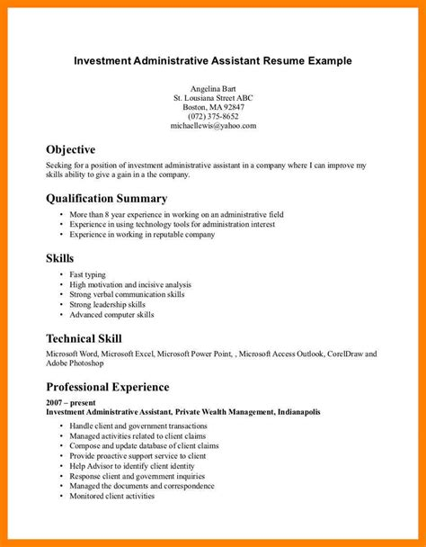Resume Qualification Exles For Administrative Assistant administrative assistant resume skills exles 28 images