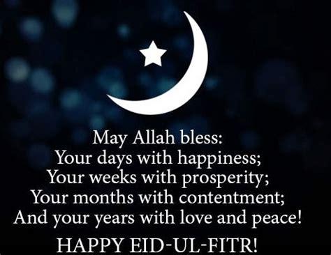 ramadan eid mubarak messages sms in english hindi 2018