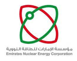 emirates nuclear energy corporation emirates nuclear energy corporation wikipedia