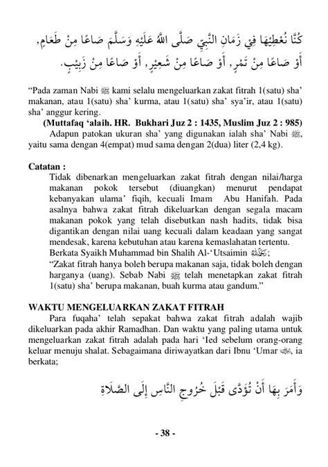 Janin Zakat Fitrah 2 Panduan Praktis Zakat