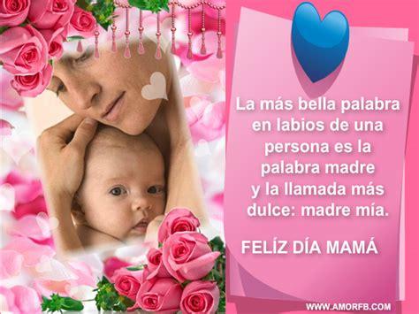 imagenes feliz dia madre para facebook tarjetas del d 237 a de la madre para facebook