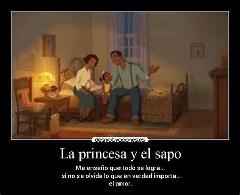 la princesa y el la princesa y el sapo desmotivaciones