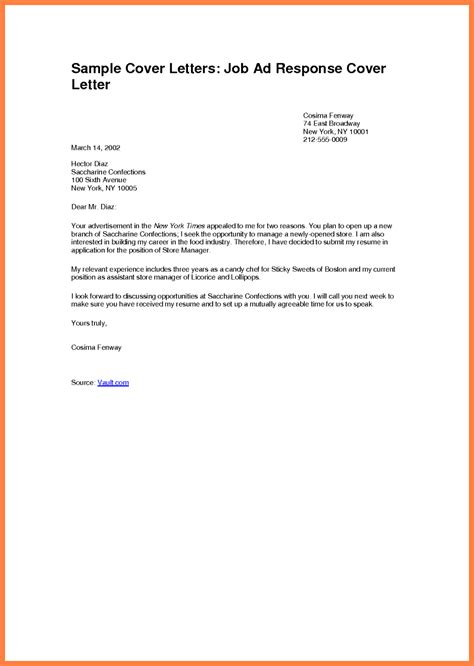 Cover Letter Presentation Exle by Application Letter Format Ppt 28 Images Sle Cover