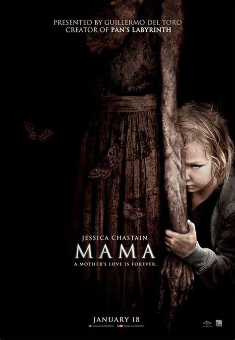 film horor mama movie breakdown mama side one track one