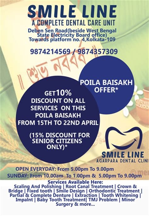 Comfort Dental And County Line by Smile Line Poila Boishak Offer Get 10 Of For All Services Smile Line