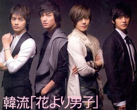 imagenes coreanas de los f4 mardesierto los chicos f4
