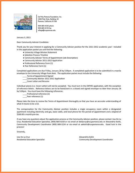 5 Paraprofessional Resume Templates Statement Synonym Paraprofessional Cover Letter Templates