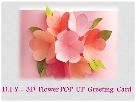 diy how to make a 3d flower pop up greeting card