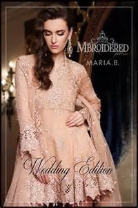 Wedding Wear Dresses Maria B Latest Formal Wedding Dresses Collection 2017 2018