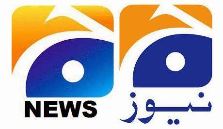 geo news live streaming | geo kahani | pinterest | geo