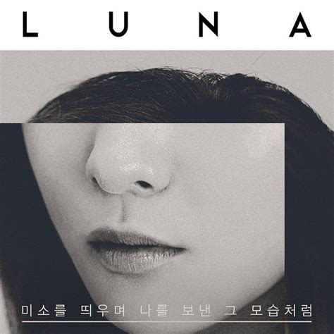 download mp3 album f x download single luna f x don t cry for me mp3