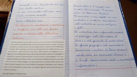 i promessi sposi testo il testo descrittivo maestra loredana