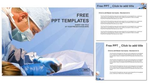 templates powerpoint surgery veterinarian surgery in operation room powerpoint templates