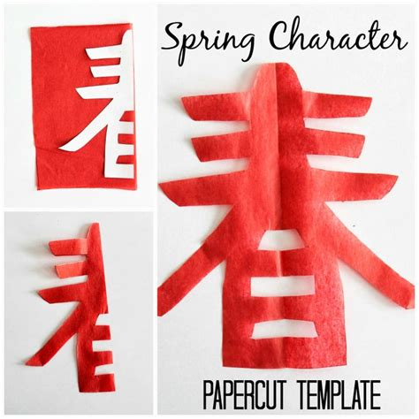 new year paper cutting pattern 17 best ideas about paper cutting on
