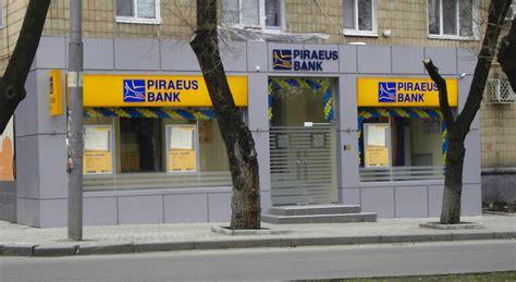 piraeus bank gr τράπεζα πειραιώς ιστορικό ρεκόρ στις συναλλαγές με κάρτες