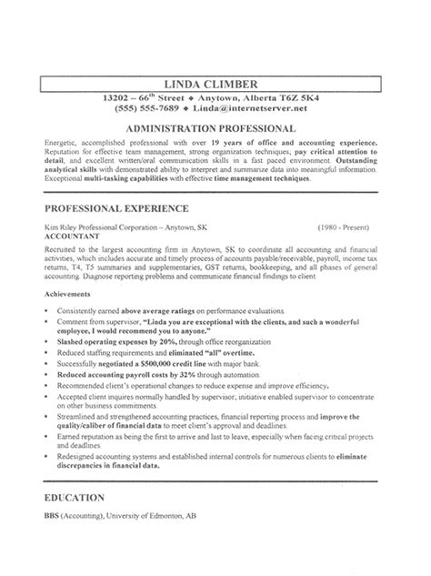 Administration Job Resume Sample