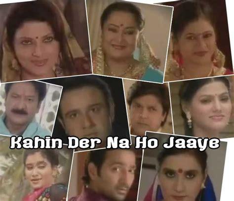 derna ho jaye hindi tv serials kahin der na ho jaye nettv4u