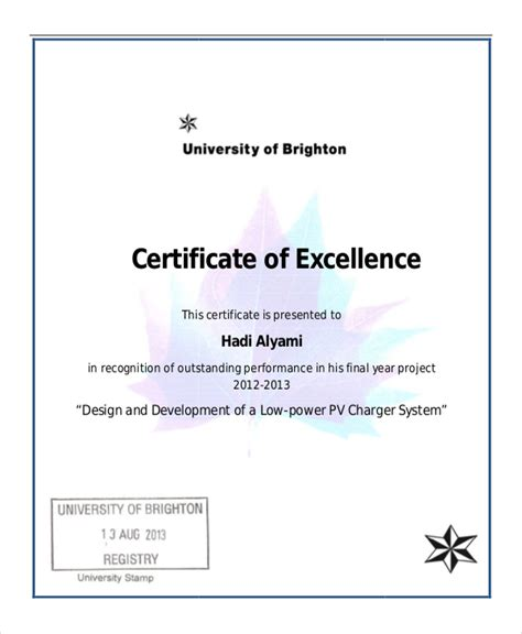 certificate of excellence template word premium