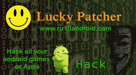 full version of lucky patcher lucky patcher download latest version now 187 android