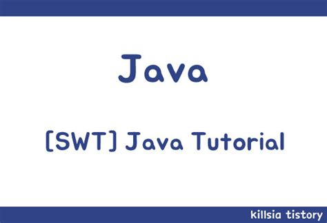 tutorial java http swt java tutorial one day one line