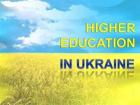Cheapest Mba In Ukraine thesis of education management for the weary
