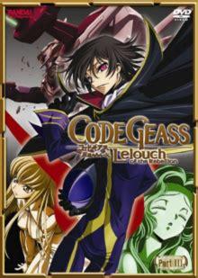 code geass wikipedia