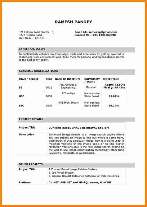 resume format for teaching in india pdf 10 cv sle for fresher theorynpractice