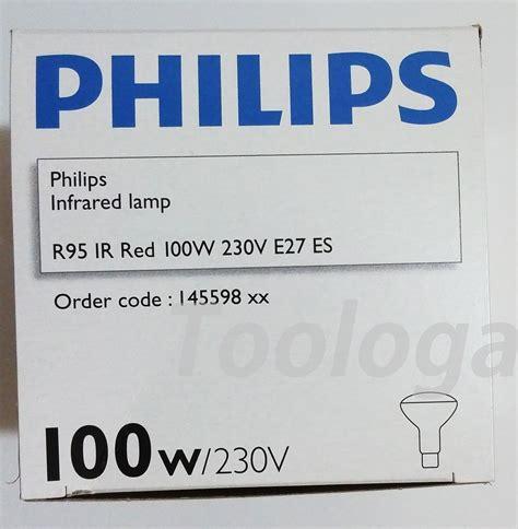 philips 150w infrared heat l bulb philips infrared heat light l e27 bulb 100w 150w 250w