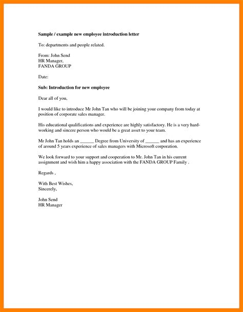 Introduction Letter To Hr 5 New Employee Introduction Letter Introduction Letter