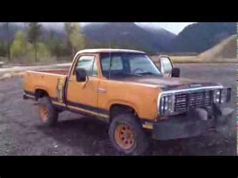 1979 dodge macho power wagon youtube