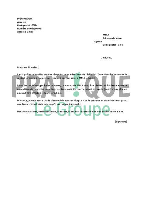 Lettre De Résiliation Vinci Autoroute Lettre De R 233 Siliation Mma Pratique Fr