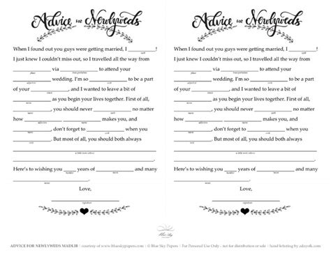 9 best images of wedding day mad lib printable free