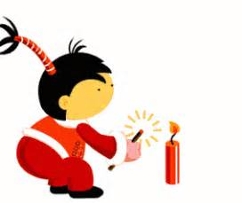 Chinese new year gif 2016 hd wallpapers gifs