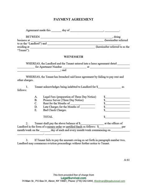 template for bills ebook database