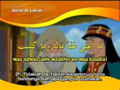 Vcd Juz Amma Anak Ahmad Saud Dan Muhammad Thoha 111 al lahab ahmad saud doovi