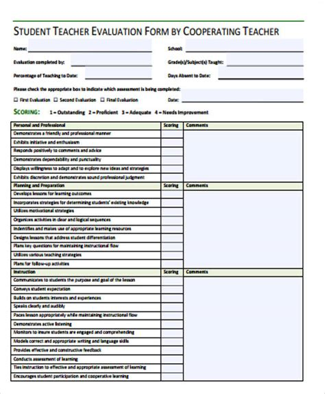 sle performance evaluation form teaching evaluation form teacheng us