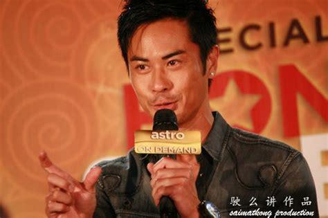 hong kong guy actor chinese hong kong tvb actor profile kevin cheng ka wing