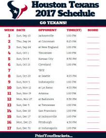 get gems not buy search results 2017 nfl schedule